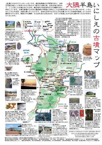 kofun_kouiki-thumb-340x481-1168