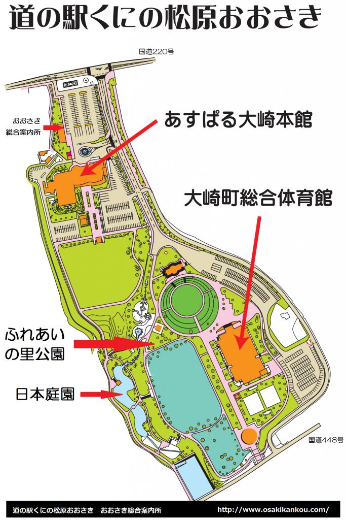 道の駅マップ-編集